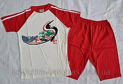 Річна піжама для хлопчиків Disco червона/крем: футболка та шорти (OZTAS, Туреччина)
