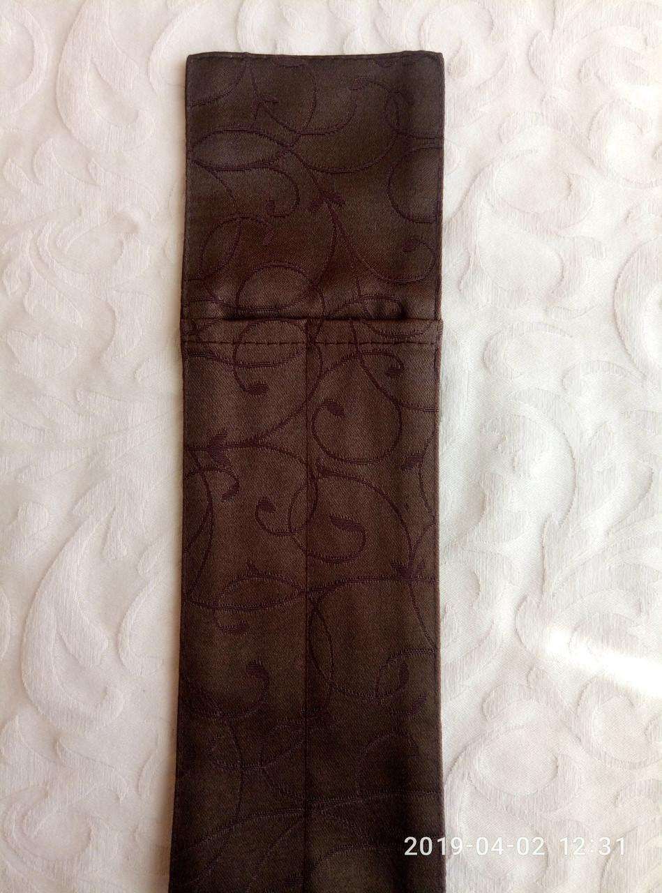 Куверт (конверт),на 2 приладу , тканина Мати рис.1812 Коричневий.
