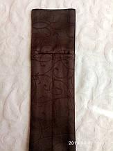 Куверт (конверт),на 2 прибора , ткань Мати рис.1812 Коричневый.