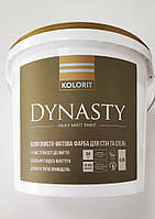 Интерьерная краска Kolorit Dynasty (база «А») 4,5 литров