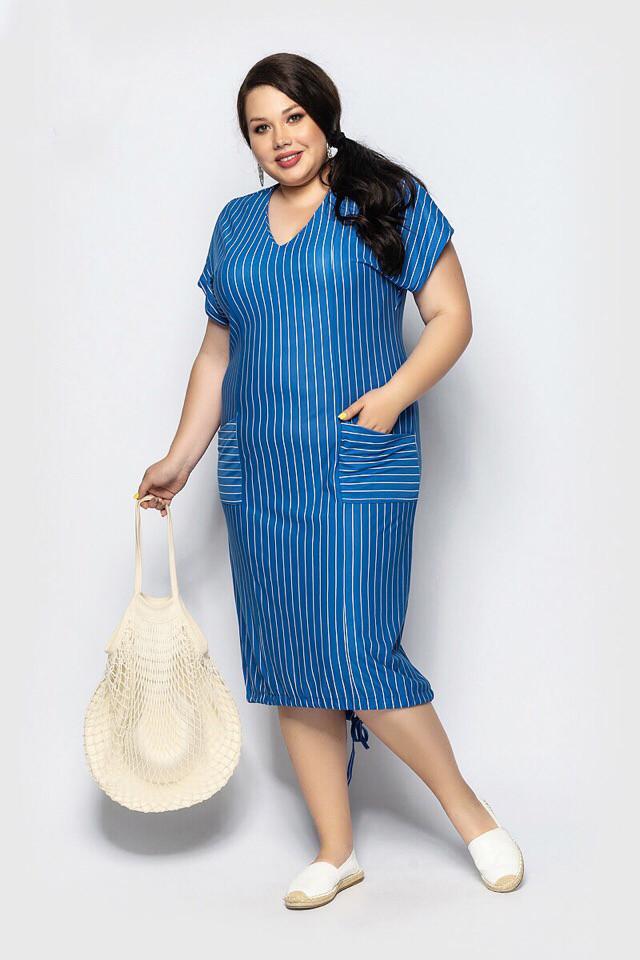 Платье женское длинное с карманами в полоску с утяжкой по подолу (К28237)