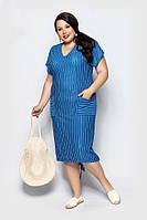Платье женское длинное с карманами в полоску с утяжкой по подолу (К28237), фото 1