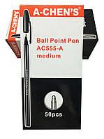 Ручка  шариковая черная АС555-А