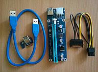 Райзер PCI-E  1x to 16x  PCIE 164P-USB 3.0 VER 006S