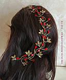 Веточка веночек в прическу тиара гребень ободок, под бронзу с красными камнями, фото 3
