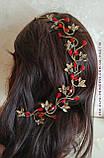 Веточка веночек в прическу тиара гребень ободок, под бронзу с красными камнями, фото 4