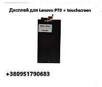 Модуль для Lenovo Lenovo P70, P70-A, P70-T Дисплей + Тачскрин