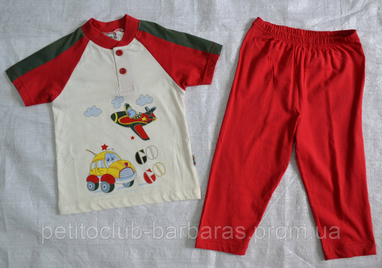 Летняя пижама для мальчиков Go Go красная: футболка и штаны (OZTAS, Турция)