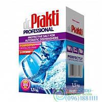 Соль для посудомоечных машин Dr.Prakti 1.5 кг