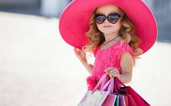 Дитячий одяг (різне)