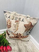 "Пляжная сумка ""Laguna"""