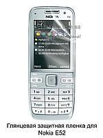 Глянцевая защитная пленка для Nokia E52