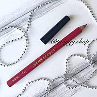 Стойкий восковой карандаш для губ Stargazer