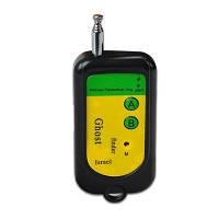 Детектор - брелок бюджетный для обнаружения беспроводных жучков и беспроводных камер Ghost finder RF