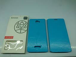 Чехол-книжка Flip Cover для Lenovo S856 Light Blue