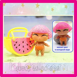 Кукла LOL Surprise 2 Серия Lil Gliter Queen - Принцесса Блестка Лол Сюрприз Без Шара Оригинал