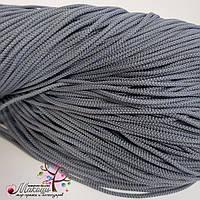 Полиэфирный шнур для вязания, 4 мм,  св. серый