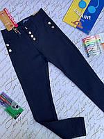 Школьные брюки для девочек от 134 до 164 см рост.