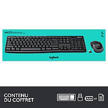 Беспроводная клавиатура и мышь Logitech MK270 французская, б/у, фото 3