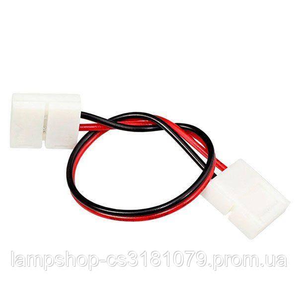 Коннектор для светодиодных лент OEM №5 8mm 2joints wire (провод-2 зажима)