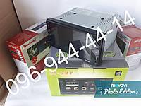 Автомагнитола Pioneer 2 din дин тойота PI-607 для TOYOTA UNIVERSAL android 8.1 2/16 ROM андроид +ТВ тюнер