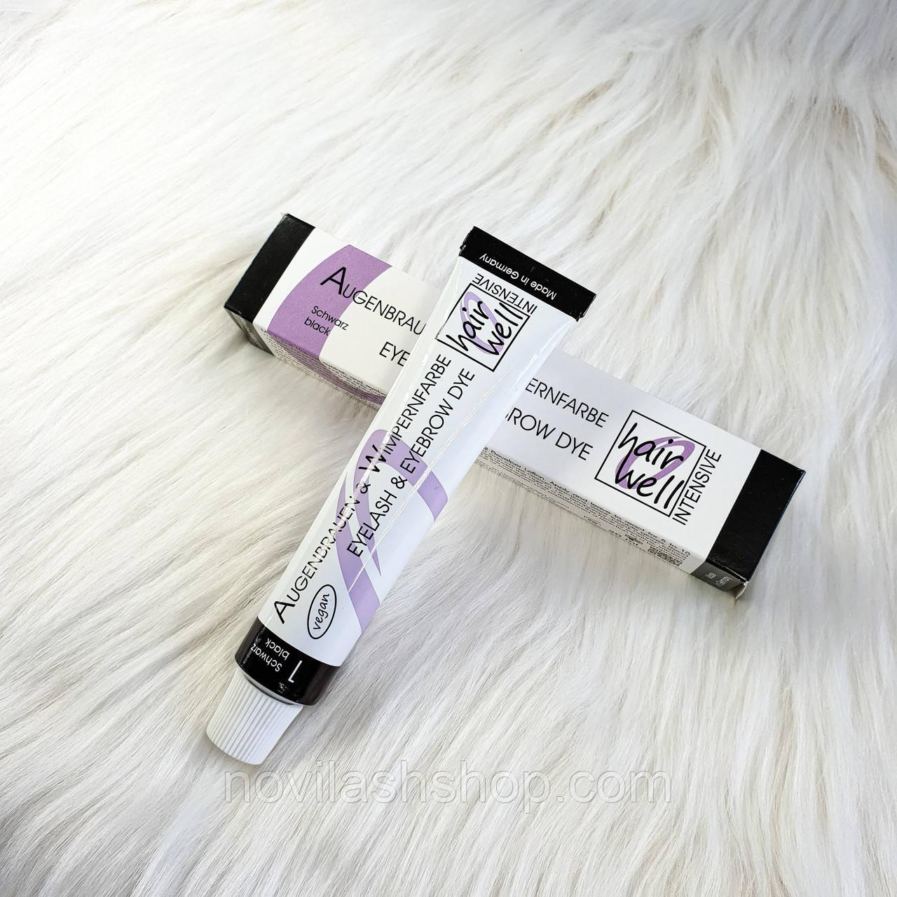 Краска HairWell (черный цвет) для ламинирования ресниц/бровей