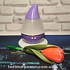 Увлажнитель воздуха 250 мл Вулкан/Капля ультразвуковой Фиолетовый. Увлажнитель воздуха для дома с подсветкой, фото 3