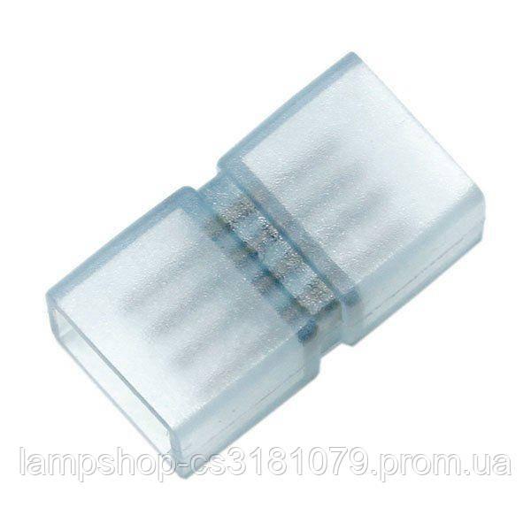 Коннектор для светодиодных лент 220В 5050 RGB (2 разъёма+4pin(2шт.))