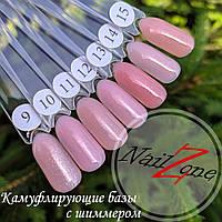 Каучуковая  камуфлирующая база с микроблеском  для гель лака №10  Sweet Nails 15мл