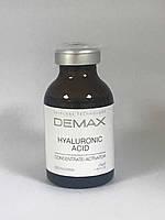 Demax Ампулированный концентрат «Гиалуроновая кислота» 20 мл