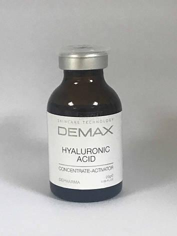 Demax Ампулированный концентрат «Гиалуроновая кислота» 20 мл, фото 2