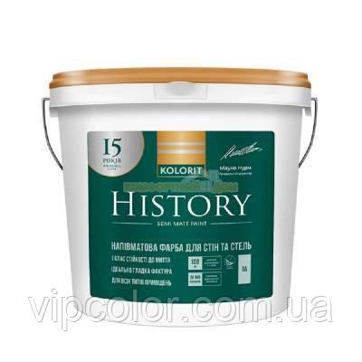 Kolorit History полуматовая краска для внутренних работ А 4,5л