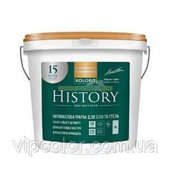 Kolorit History интерьерная полуматовая краска А 9л