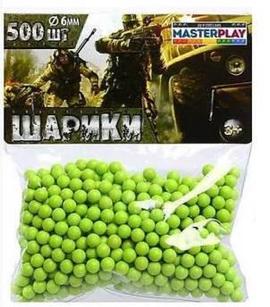 Пульки для игрушечного оружия 500 шт, 1-153