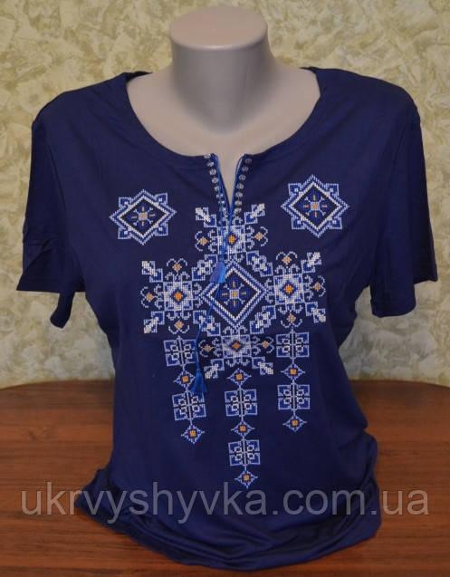 """Вишита футболка """"Писанка""""  синя"""