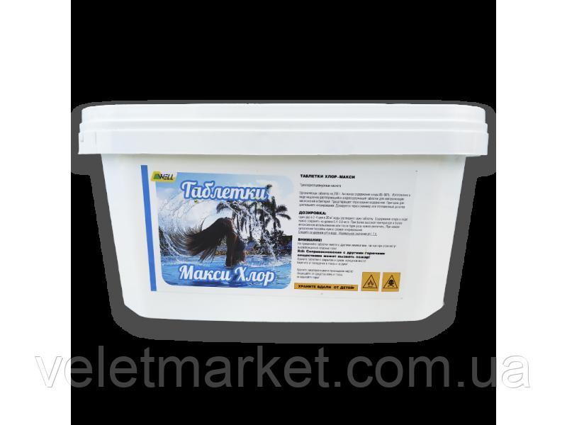 Макси хлор, таблетки по 200 г, 3 кг