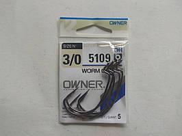 Крючок офсетный 5109 Owner Worm Offset 3/0