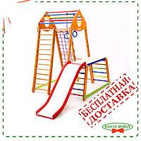 Детская спортивная площадка для дома BambinoWood Plus 1-1
