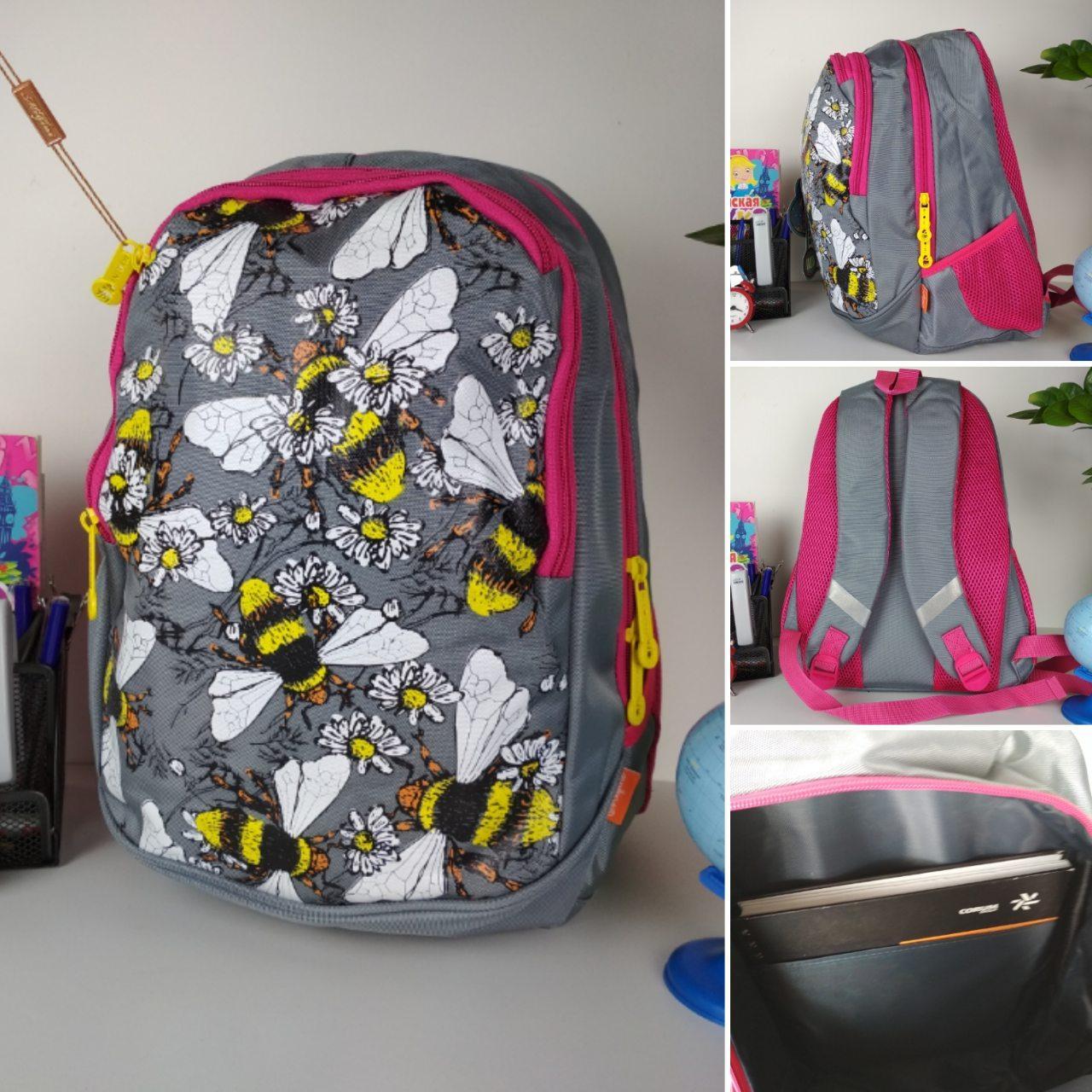 Школьный рюкзак серого цвета с принтом пчелки для девочки 40*27*21 см