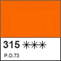 Фарба акрилова ДЕКОЛА оранжева, флуоресцентна, 50мл ЗХК