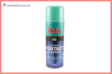 Спрей очиститель контактов Akfix - 200 мл E60