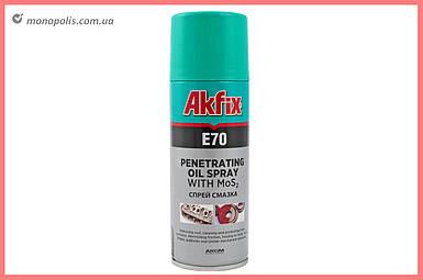 Смазка проникающая Akfix - 200 мл (E70)