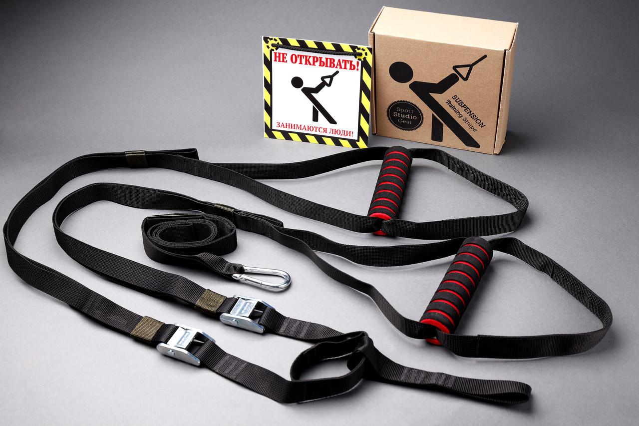 TRX Петли тренировочные (подвесные ремни) черный SPORT GEAR STUDIO TM