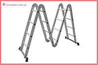 Лестница-трансформер Miol - 4 х 4 ступеньки, 4780 мм, 150 кг