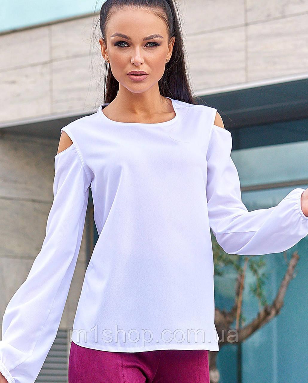 Женская шифоновая блузка с вырезами на плечах (Сара jd)
