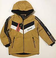 Куртка для мальчиков 134 см