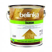 Грунтовка для дерева BELINKA BASE (БЕЛИНКА БЭЙС) 2,5 л
