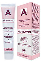 Крем АХРОМИН отбеливающий для лица с УФ-фильтрами 45мл. от веснушек, пигментных пятен