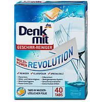 Таблетки для посудомойки Denkmit Geschirr-Reiniger Multi-Power Revolution