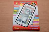 Детский интерактивный телефон Том  YNA /2-3
